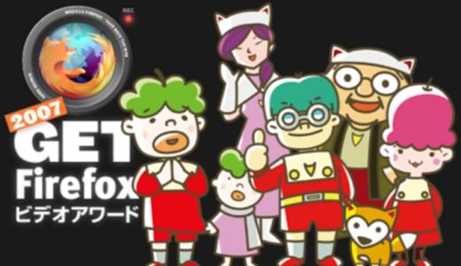 Firefoxマン mission001